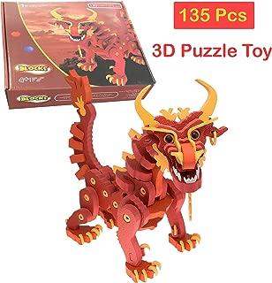 AgileBug 3D DIY Puzzle Colorful EVA Foam Toys Children Educational Jigsaw for Kids (Red Dragon)