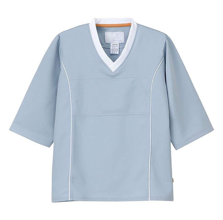 遅滞一定ではごきげんようナガイレーベン NAGAILEBEN 検診衣上衣 LK-1406(LL) グレー