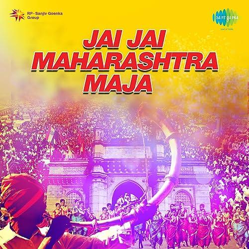 sagara pran talmalala mp3 song free download
