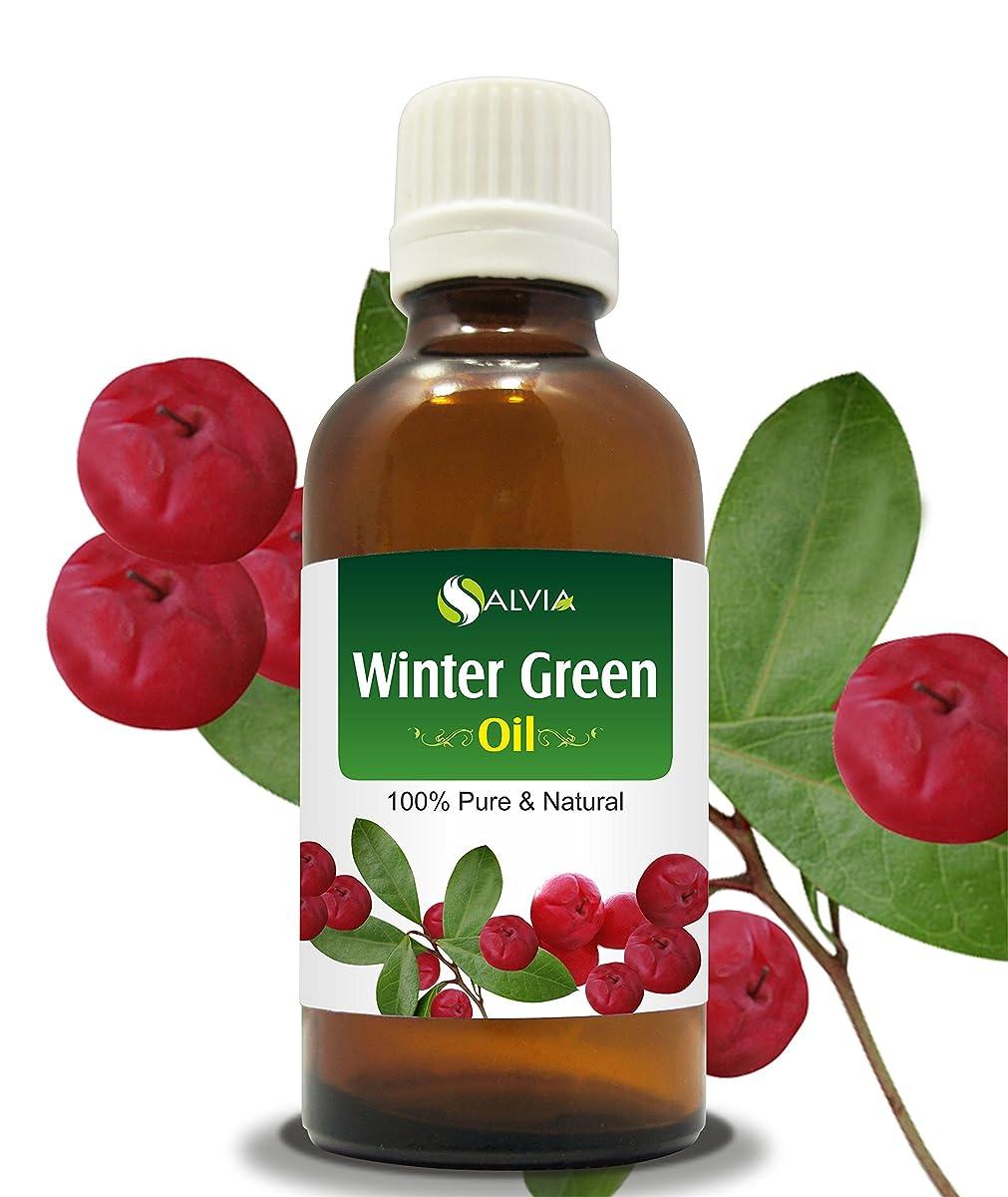 苦いソロ知人WINTER GREEN OIL 100% NATURAL PURE UNDILUTED UNCUT ESSENTIAL OIL 30ML