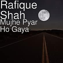 mujhe pyar ho gaya mp3 song
