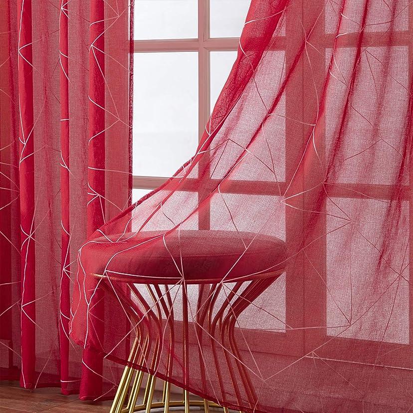 長老ありそう頑張るTopfinel レースカーテン 透けない 2枚組 幅100cmx丈200cm おしゃれ UVカット 遮熱 レッド 腰窓用 出窓用 掃き出し窓用