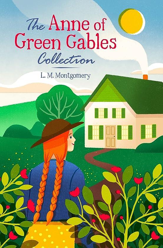 下着医療過誤熟練したThe Anne of Green Gables Collection (English Edition)