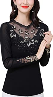Women's Elegant Floral Lace Inset Tops Long Sleeve Mesh Overlay Lined Blouses Shirt