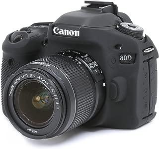DISCOVERED イージーカバー Canon EOS 80D 用 カメラカバー ブラック 液晶保護フィルム付き