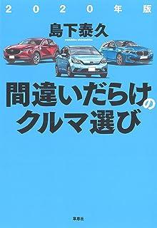 強力なコマーシャル人気Suv 高級 車小さい