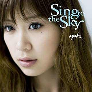 Sing to the Sky