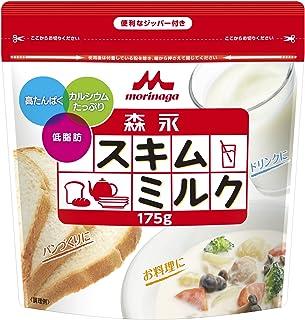 森永乳業 スキムミルク 175g×4個