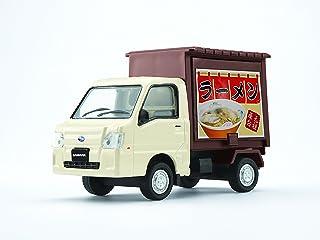 ダイヤペット DK-5117 1/36スケール サンバー軽トラック ラーメン屋