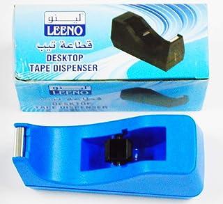 DESKTOP TAPE DISPENSER - blue