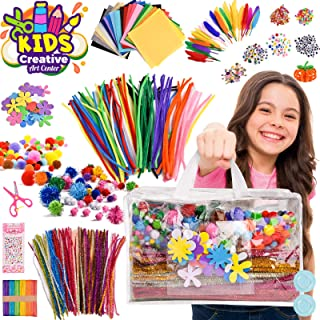 HAYOSNFO Arts and Crafts Supplies Kit for Kids, DIY Crafting Materials Set Include Pipe Cleaners, Pom Poms, Pony Beads, Go...