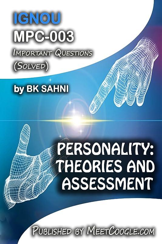 同種の二年生腐敗MPC-003: PERSONALITY: THEORIES AND ASSESSMENT (IGNOU MA Psychology HelpBook) (English Edition)
