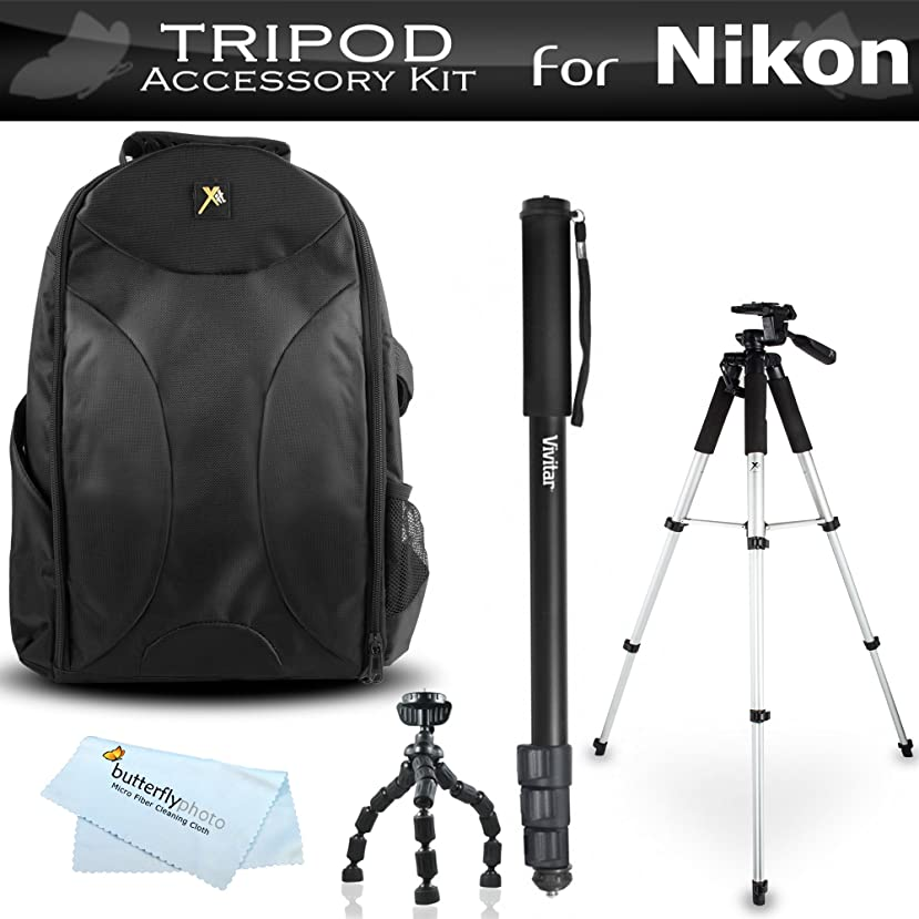 57 inch Tripod and Backpack Accessory Bundle Kit For Nikon Df, D5500, D5300 D3400, D3300 D5200 D3200 D5100 D7100 D600 D610 D800 D810, D750, D7200 Digital SLR Camera and Blackmagic Pocket Cinema Camera + More