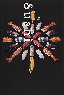 Sushi 鮨