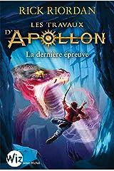 Les Travaux d'Apollon - tome 5 : La dernière épreuve (Wiz) Format Kindle