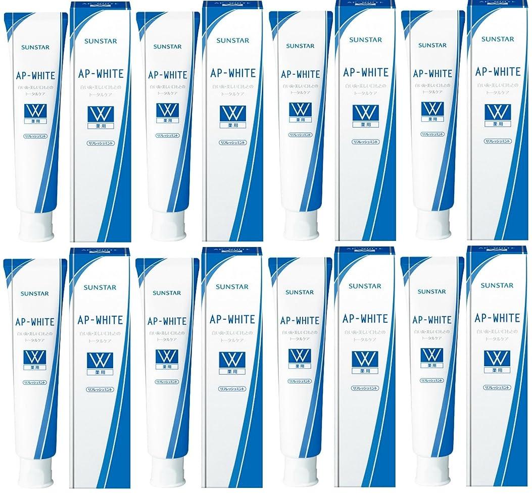 反発考古学的な温帯【まとめ買い】薬用APホワイトペースト リフレッシュミント 110g×8個