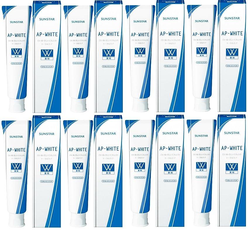 スラム街ひどい乳製品【まとめ買い】薬用APホワイトペースト リフレッシュミント 110g×8個