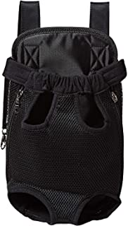 Breathable Carrier Backpack for Pet Dogs and Cats - Size M Black