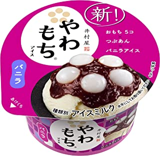 [冷凍] 井村屋 やわもちアイス バニラ 130ml