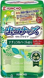 虫コナーズ リキッドタイプ レギュラー 100日用 ナチュラルハーブの香り (虫よけ・消臭・芳香) 300mL