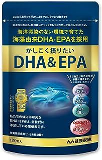 【健康家族】 かしこく摂りたいDHA&EPA (1粒の内容量334mg×120粒)