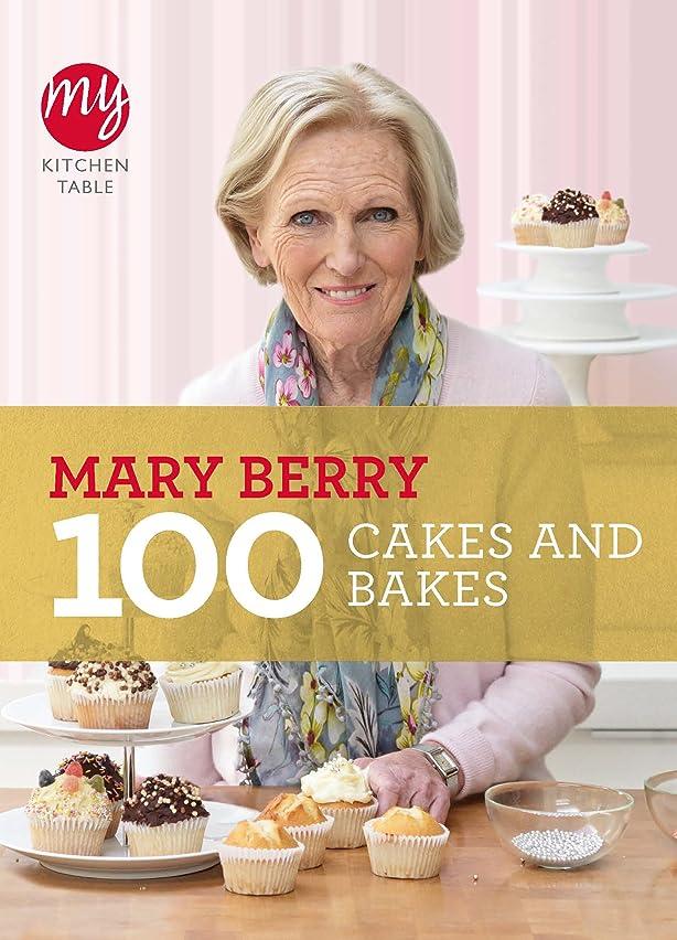 途方もない嬉しいですパイプラインMy Kitchen Table: 100 Cakes and Bakes (English Edition)
