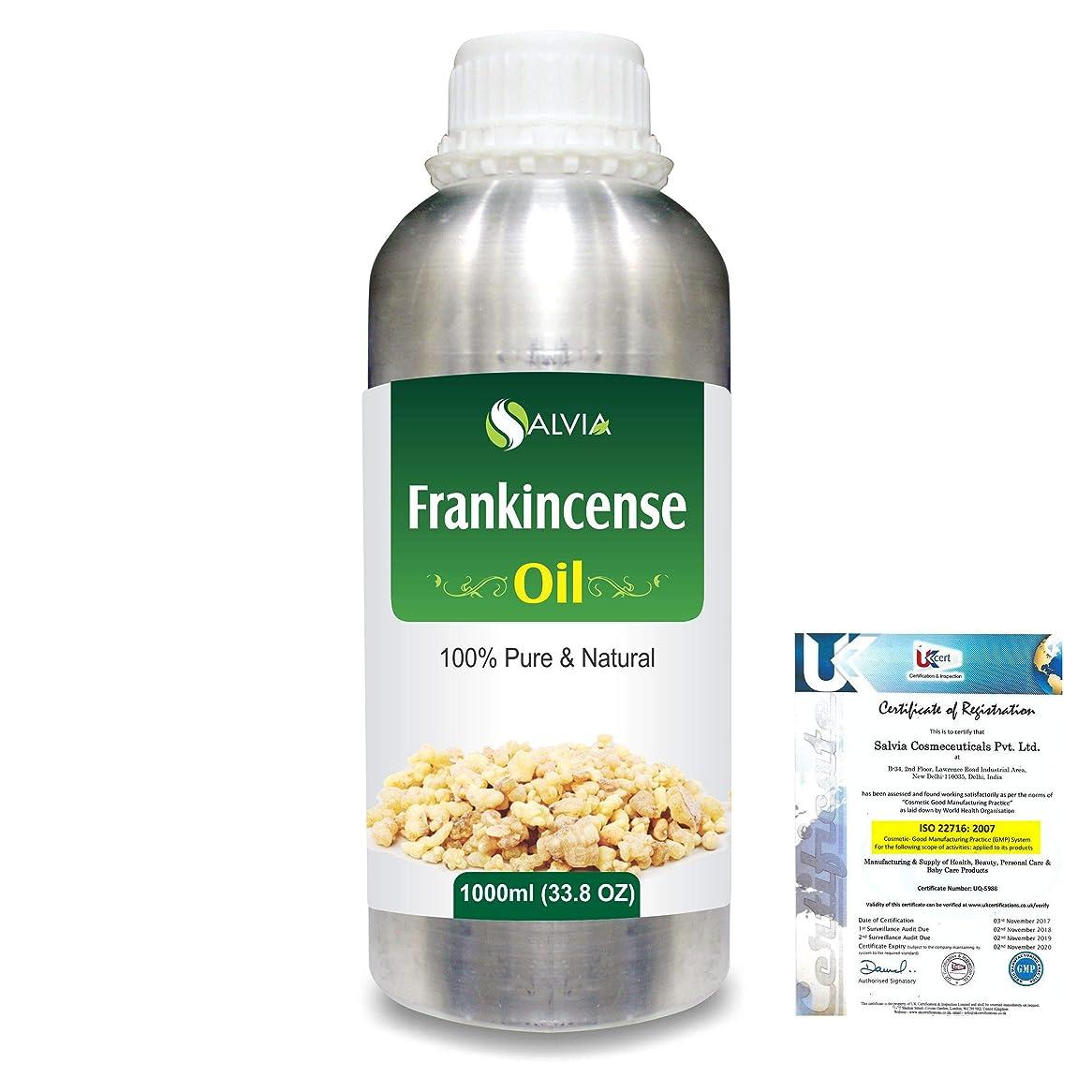 ジャングル第二にロイヤリティFrankincense (Boswellia carteri) 100% Natural Pure Essential Oil 1000ml/33.8fl.oz.