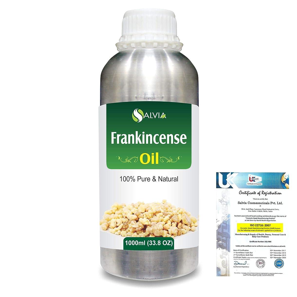 悪意のある住人要求Frankincense (Boswellia carteri) 100% Natural Pure Essential Oil 1000ml/33.8fl.oz.