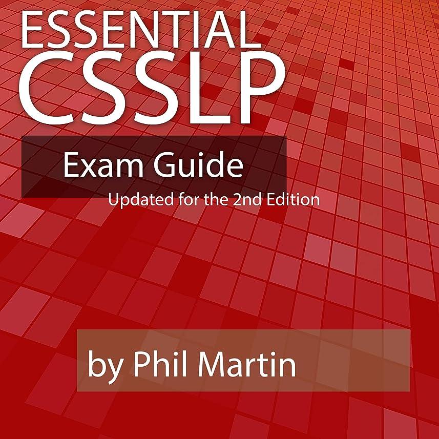 実際に前件ラボEssential CSSLP Exam Guide: Updated for the 2nd Edition (English Edition)