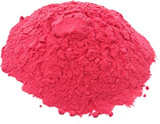 Organic Cranberry Powder From Canada (1.8oz) - Powder Made Using The Whole Cranberry Fruit – Perfect Vitamin And Fiber Booster - Spray-Dried Cranberry Dust