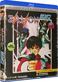 Zillion: The Complete Series [Blu-ray]