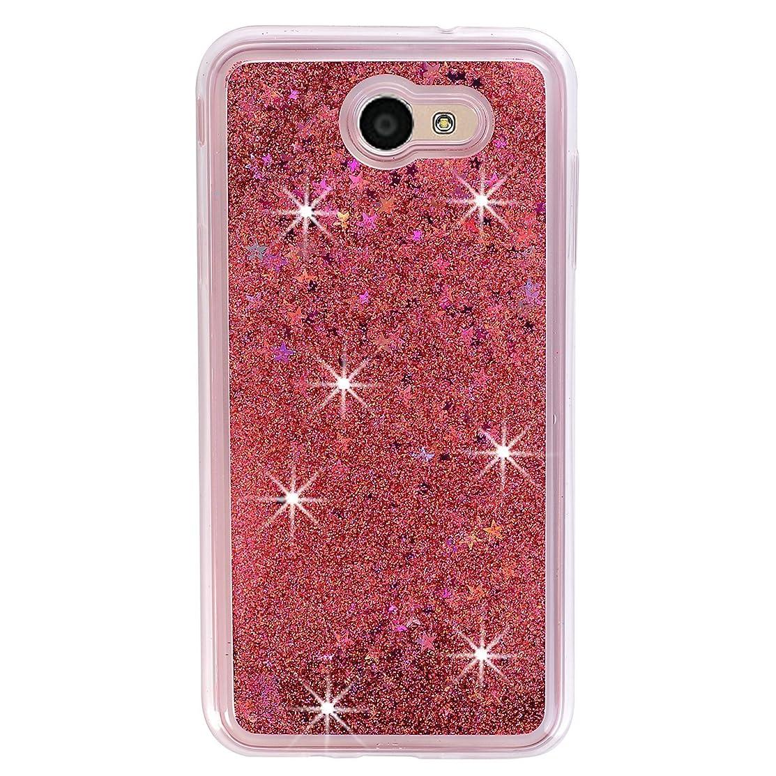 Galaxy J3 2017 Case, J3 2017 Quicksand Star Liquid Case, SUPZY Twinkle Little Stars Moving sand Liquid Shiny Bling Glitter Sparkle Soft TPU Case for Samsung Galaxy J3 2017/J3 Emerge (Rose Gold)