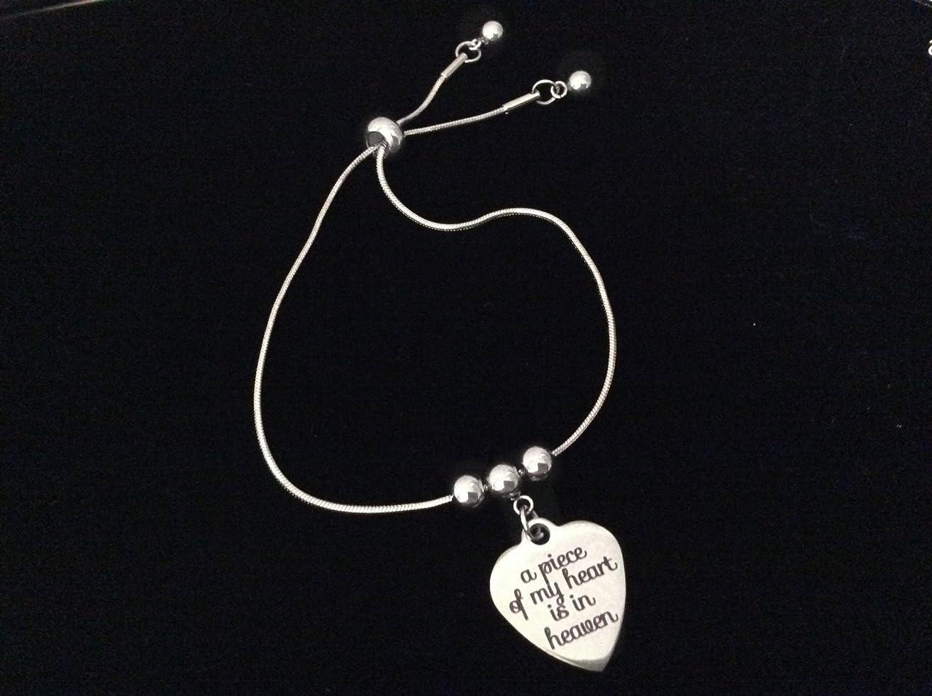 A piece of My Heart is in Heaven Bolo Bracelet Stainless Steel Adjustable Bracelet Gift Message Charm Bracelet