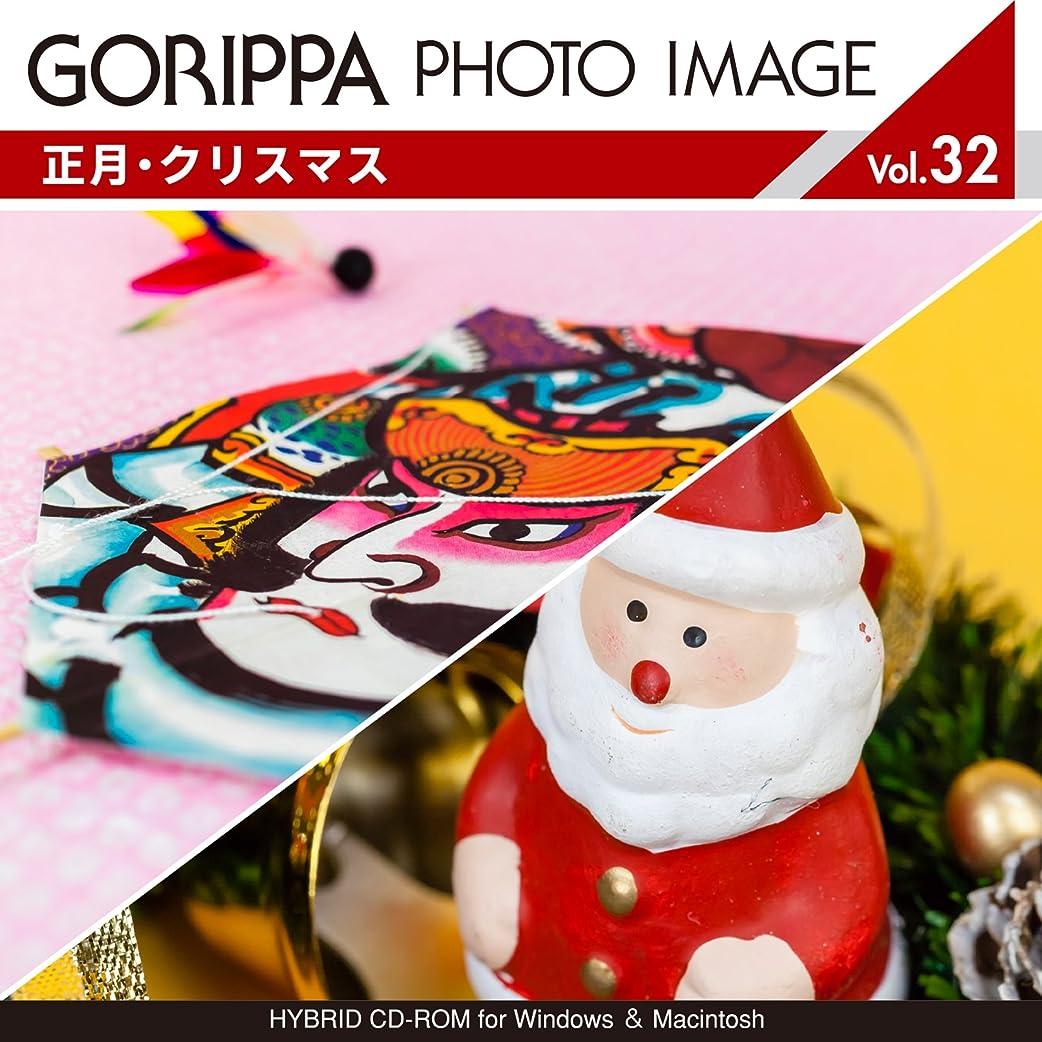 キャンバスレトルトにじみ出るGORIPPA PHOTO IMAGE vol.32?正月?クリスマス?