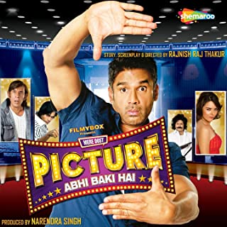 Mere Dost Picture Abhi Baki Hai (Original Motion Picture Soundtrack)