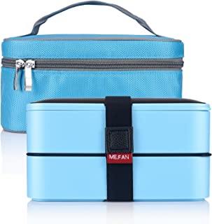 ME.FAN Leakproof Bento Lunch Box With Insulated Bag And Cutlery, All-in-one Stackable Food Container 42oz/1200ml - Light Blue