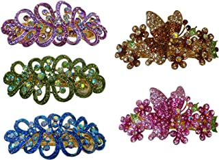 Snap Hair Clips U1719-6 1 ea of 6 Colors Set of 6 Small Medallion Barrettes