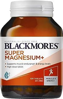 Blackmores Super Magnesium Plus (100 Capsules)