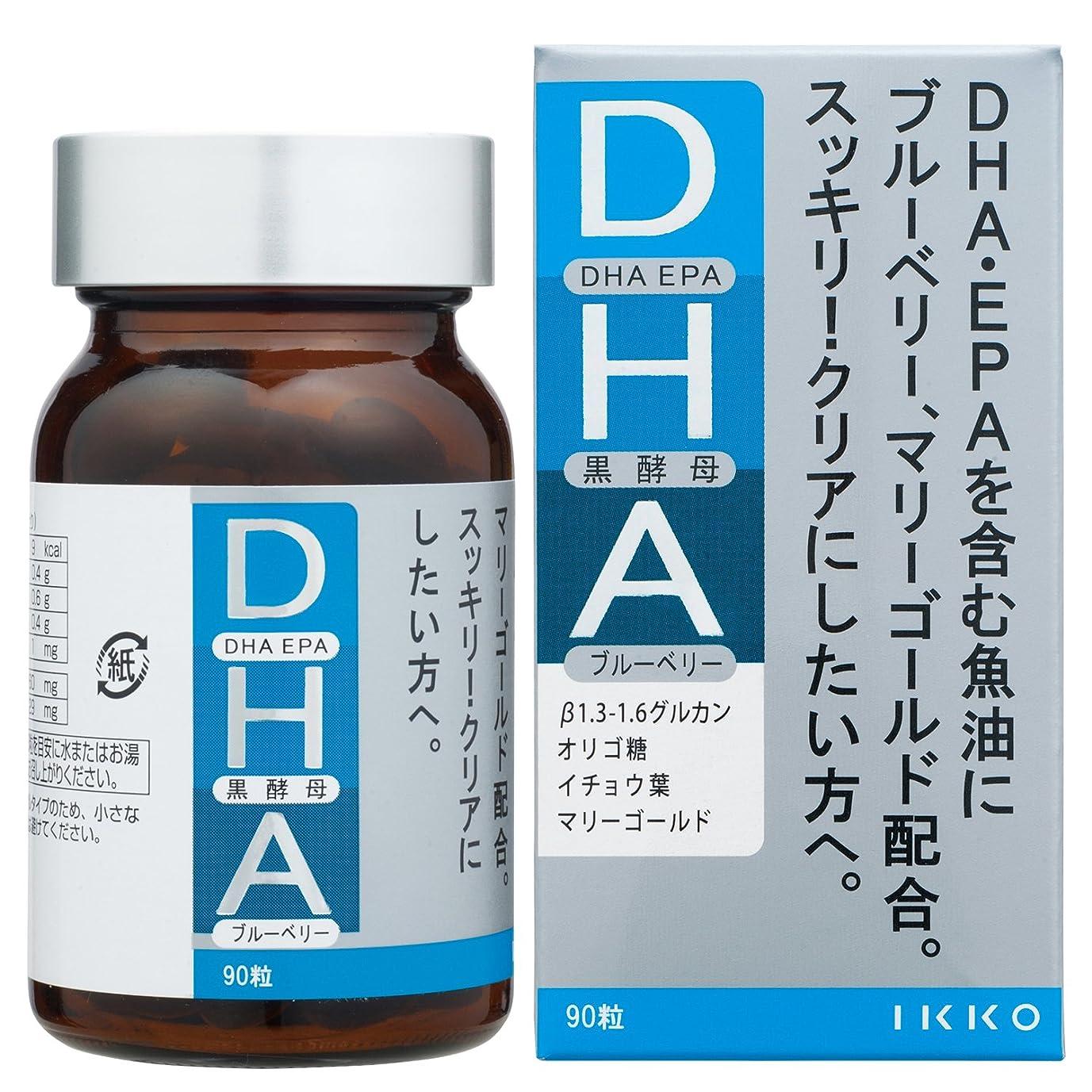 エキサイティング自発的破裂一光化学 DHA 90粒入