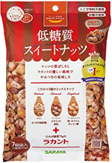 サラヤ ロカボスタイル 低糖質スイートナッツ (25g×7)×2袋