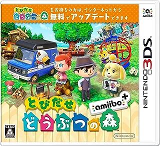 Tobidase Doubutsu No Mori amiibo+ (Enclose 1 amiibo card)[Nintendo 3DS]