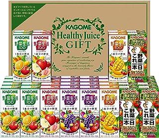 カゴメ 野菜飲料バラエティギフト(紙パック) KYJ-50R