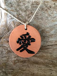 Japanes Symbol of Love | Essential Oil Diffuser | Aromatherapy Stone | Decorative Diffuser Disc | Essential Oil Car / Area Air Freshener