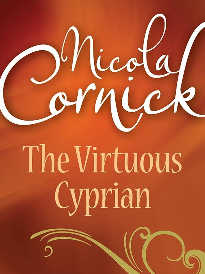 こどもの日必要とする正義The Virtuous Cyprian (English Edition)