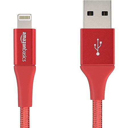 Amazon Basics - USB-A auf Lightning-Kabel mit doppelt geflochtenem Nylon - Apple MFi-zertifiziert, Rot, 10cm