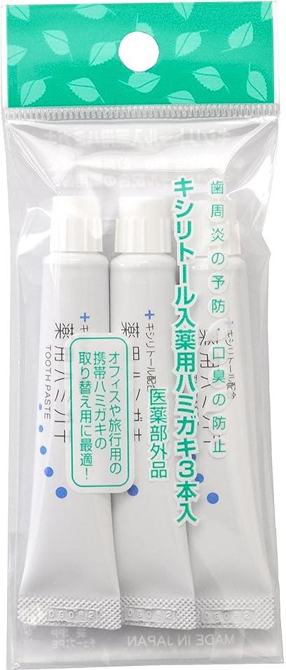 生活安らぎ雇用K-200 薬用ハミガキ11g×3本入(医薬部外品&キシリトール入)
