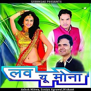 Best love you soniya Reviews