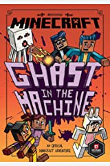 Minecraft: Ghast in the Machine (Woodsword Chronicles #4) Kindle Edition