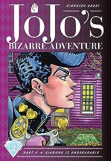 JoJo's Bizarre Adventure: Part 4-Diamond Is Unbreakable, (Volume 2)