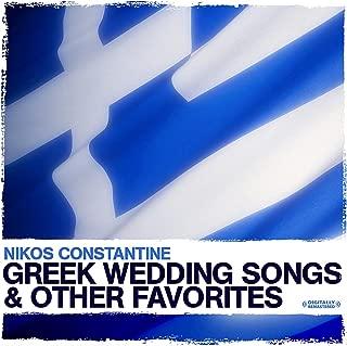 Best greek wedding song Reviews